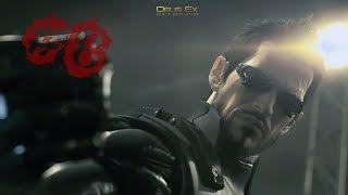 Deus Ex Human Revolution  компьютерная игра в жанрах стелсэкшен и ActionRPG выполненная в стилистике киберпанк разрабо