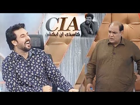 Agha Majid as Lazy Husband| CIA | 16 July 2017