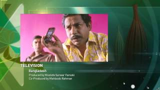 7th Asia Pacific Screen Awards - Best Feature Film Nominees and Winner