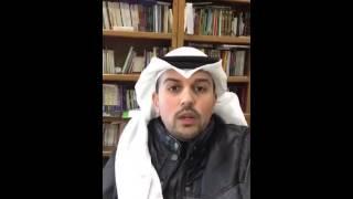 أصحاب الورع البارد.. د. علي السند