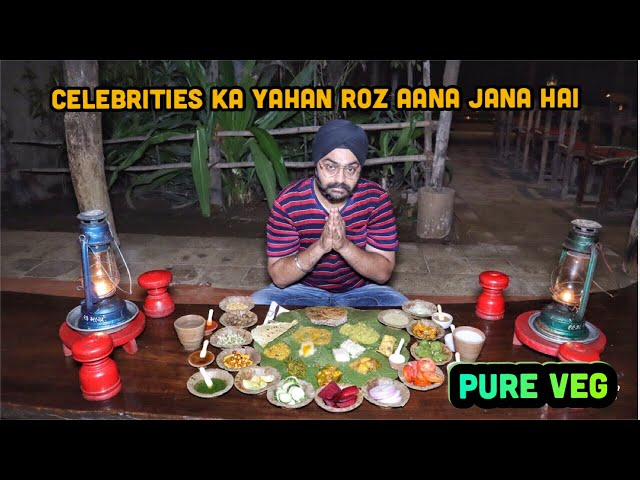 Nita Ambani & Top Celebrities eat here | Vishala massive village theme restaurant, Ahmedabad