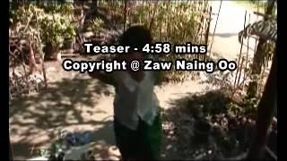 Flowerless Garden Teaser-04:58 of 22mins)-Dir-ZNO