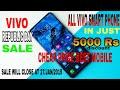 Republic Day Sale | on Amazon,Flipkart |5000 discount on purchase vivo phone |#TechnicalJaddu