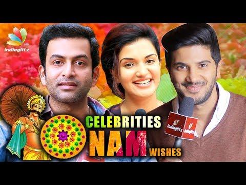 ഓണമാശംസിച്ച് താരങ്ങള് | Celebrities Onam Wishes | Dulquar Salman, Prithviraj, Honey Rose