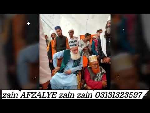 Download Dilbar e janaan e man Kar de Karam Najmuddin Saifuddin Qawwal