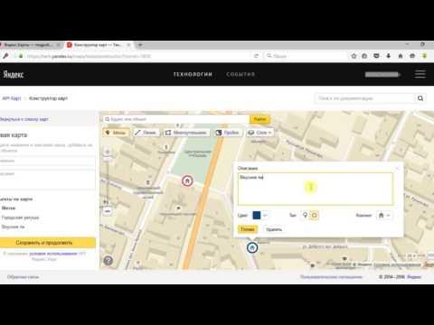 Как добавить Яндекс-карту с маршрутом проезда на свой сайт?