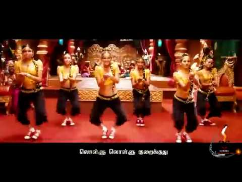 Kasu Panam Thuttu Money Money Full HD 1080p with Tamil font lyrics First On You Tubecut medium