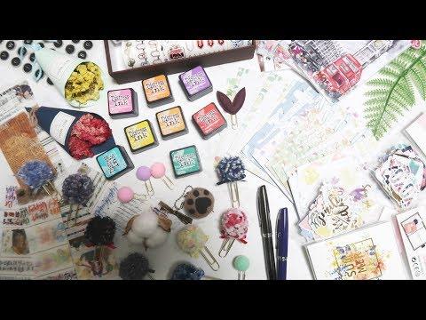 淘宝手帐文具购物分享 | TaoBao Stationery & Tools Haul