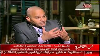 عمو عمار : الغرب يعمل علي تفتيت الدول المحيطة بمصر للحصول علي