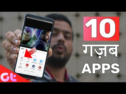 Top 10 Ghazab Android Apps of the Month - December 2018