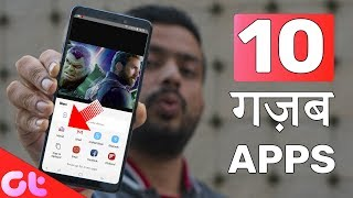 Top 10 Ghazab Android Apps of the Month - December 2018 | GT Hindi