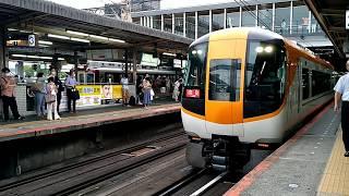 近鉄22600系AF02編成の特急奈良行き 大和西大寺駅