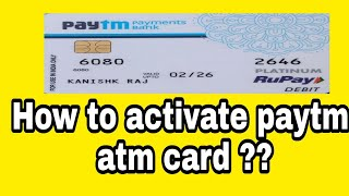 How to set paytm atm pin | unboxing paytm atm card | full step to set paytm debit card password