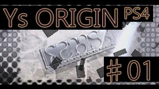 ys origin ps4版 実況 01