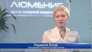 Лазерная эпиляция в Киеве  Люменис(, 2013-10-17T11:50:38.000Z)