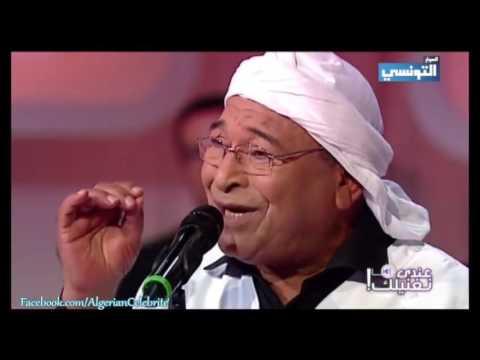 nour chiba yamma ya ghalia mp3