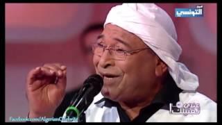 ✪ يمّا يا غليّة لا نحسبك خوّان ✪ Abdallah Mannai ✪ Yamma Ya Ghalia ✪ عبدالله مناعي