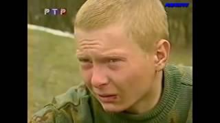 Подвиг Псковских Десантников 6 ой Роты ВДВ 104 ПДП 76 Гв ПДД!