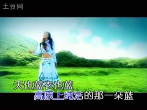 烏蘭托婭 - 高原藍 The Plateau Is Blue - Wulan Tuoya