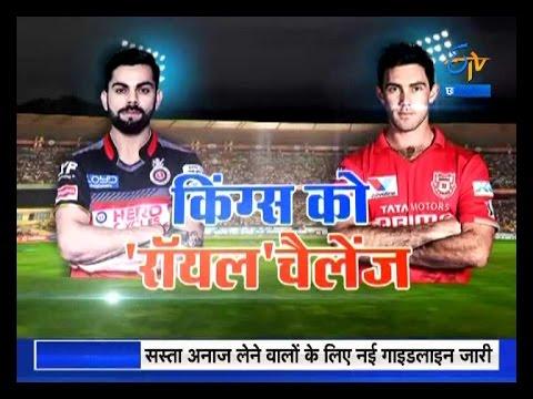 T20 का टशन - T20 Ka Tashan With Deepanshu Madan - Special Sports Bulletin On 5th May 2017