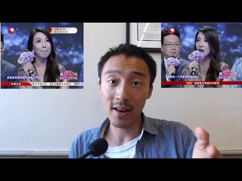 Chinese Girl Dating Advice from YouTube · Duration:  35 minutes 46 seconds