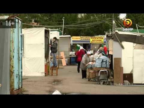В Казани сносят рынок в Ново-Савиновском районе