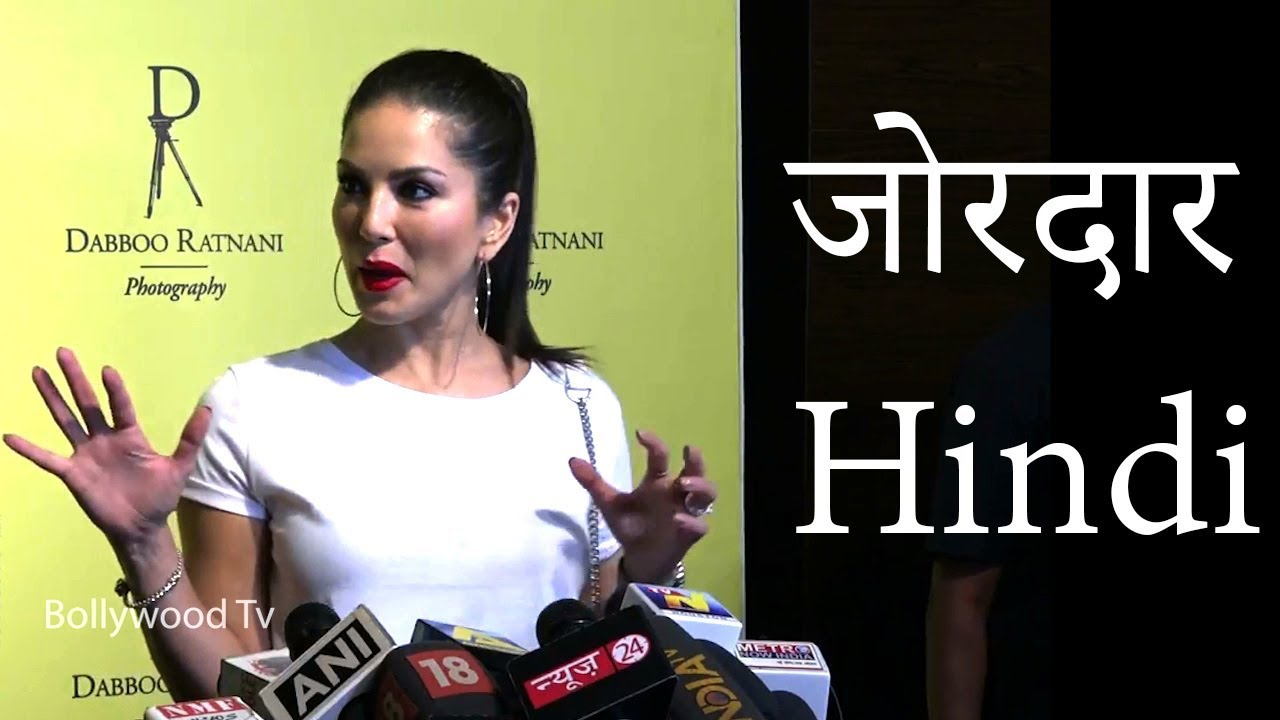 Sunny Leone  comedy hindi Interview