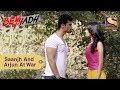 Your Favorite Character Saanjh And Arjun At War Beyhadh