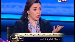 بالفيديو.. مراد وهبة: أحكام ازدراء الأديان تخرجنا من الحضارة