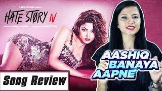 Aashiq Banaya Aapne Song Review | Honest Reaction | Hate Story IV | Urvashi Rautela | Karan Wahi