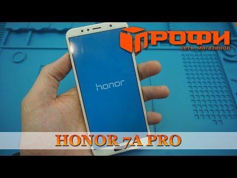 Honor 7A Pro разборка и как поменять дисплей. Профи.