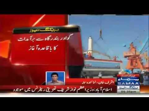 Chinese Company At Gawadar Port Balochistan Pakistan
