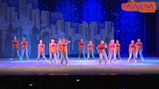 Pasadena dance school г.Николаев -Первый год обучения (9-11лет)