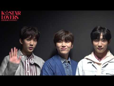 B1A4待望の新曲登場 メンバーから元気いっぱいのコメント