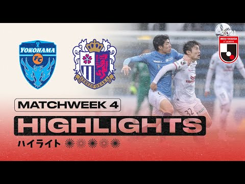 Yokohama FC C-Osaka Goals And Highlights
