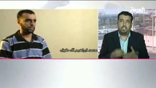 البحرين: القبض على 5 إرهابيين متورطين بتفجير سترة