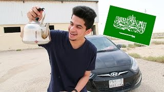 🔴 سويت شاهي على حرارة شمس السعودية | COOKED TEE BY SAUDI SUN