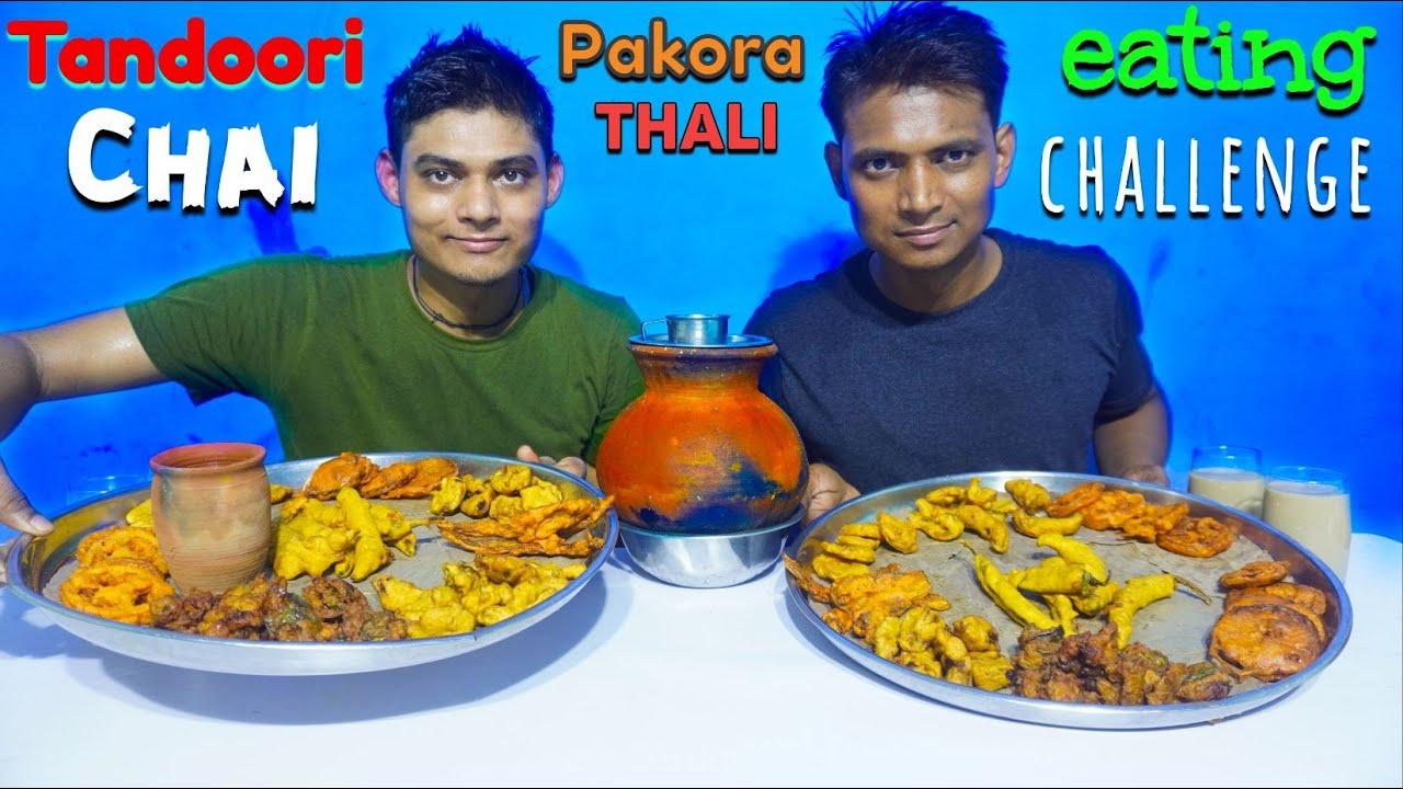 Tandoori Chai With Pakora Thali Eating Challenge | Pakora Chai Thali  Challenge | Pakora Challenge