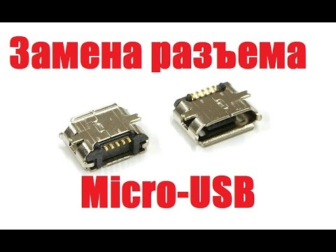 Купить в украине usb, mini-usb, hdmi, dvi, vga и т. П. Хорошая цена одесса, киев, харьков, днепр, львов, украина. Купити україна, одеса, київ, харків.