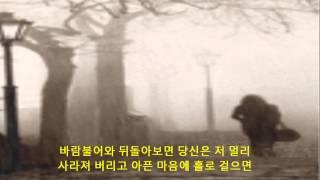김범룡 - 겨울비는 내리고