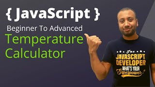 javascript bangla tutorial full course 11 : Temperature Converter