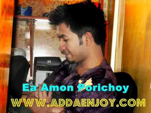 Ea Amon Porichoy - Karaoke Music