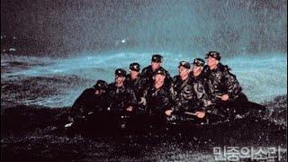 북한에 침투한 북파공작원(HID)들의 활약상