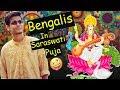 Things Bengalis Do During Saraswati Puja|The Bong Guy