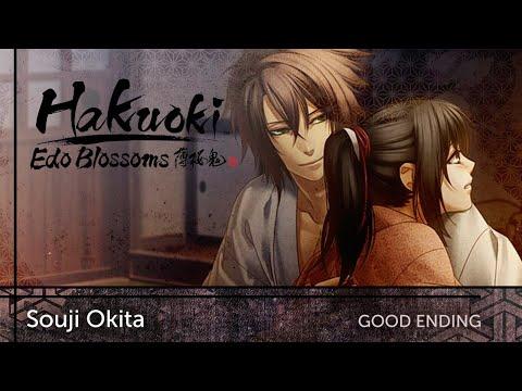 Hakuoki Edo Blossoms   Okita's Route 002a_Intro  