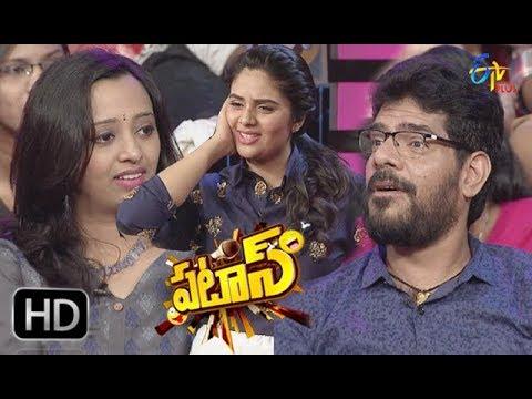 "Patas""Singer Malavika & Simha"" | 18th May 2018 | Full Episode 768 | ETV Plus"