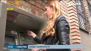 В Киеве рекордное количество краж из банкоматов