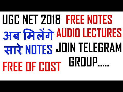 Ugc Net - Join Telegram Free    Notes    Videos    Audio Lectures