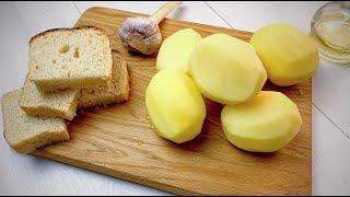 КАРТОШКА ЕСТЬ НЕ Пропадем Обалденно Вкусная Картошечка с Сухариками и Чесноком