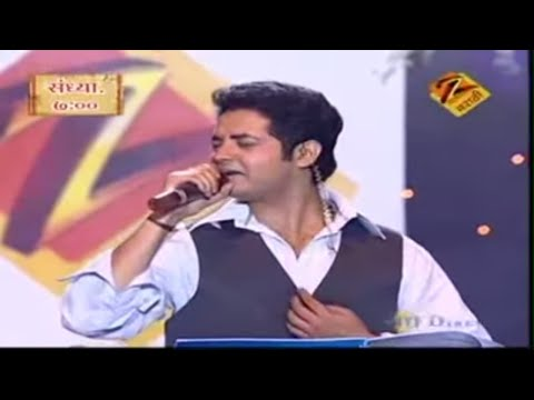 Ajay-Atul Live | Galavar Khali Sung By Swapnil Bandodkar | Zee Marathi